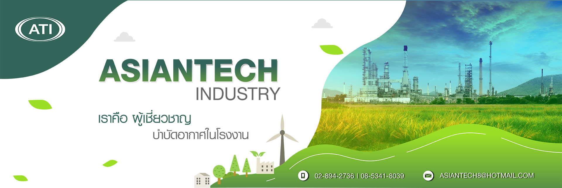 https://www.asiantechindustry.com